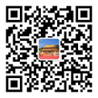 旅游景區門票預約系統微信